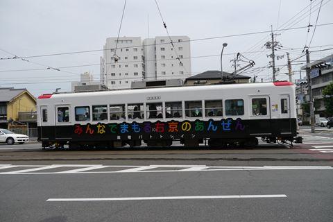 20110724_P1040910_R.jpg