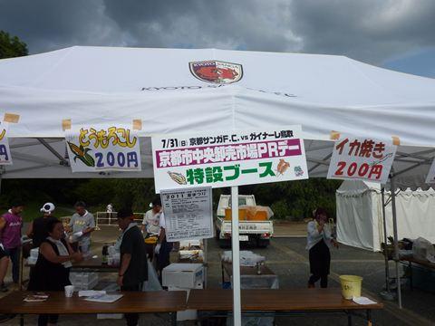20110731_P1080947_R.jpg