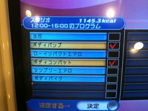 20110807_IMG_3030_R.jpg