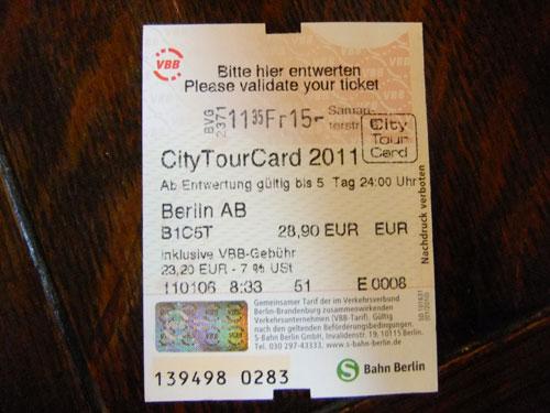 ベルリンのツアーチケット