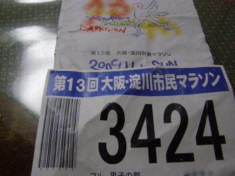 091102c.jpg