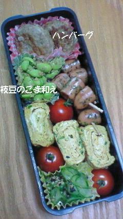 お弁当 3