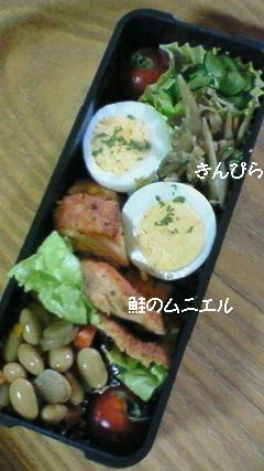 お弁当 4