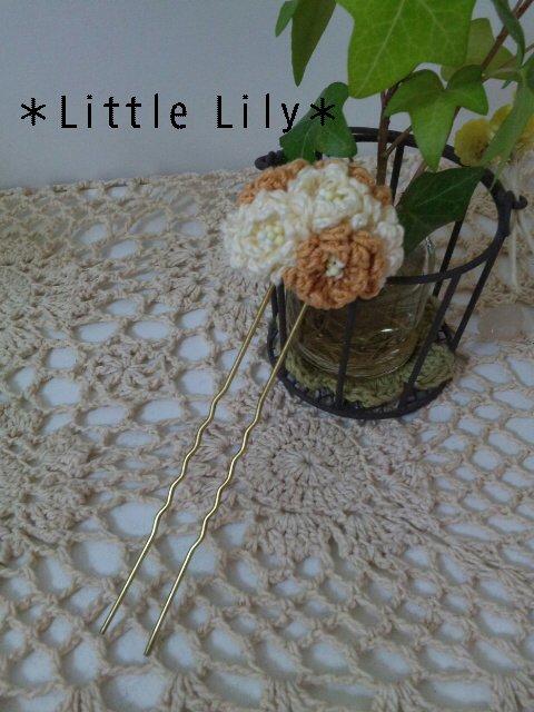 編み花のカンザシ