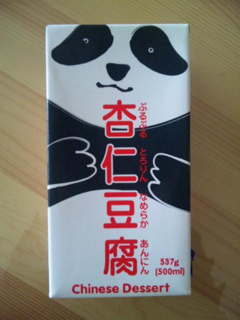パンだの杏仁豆腐
