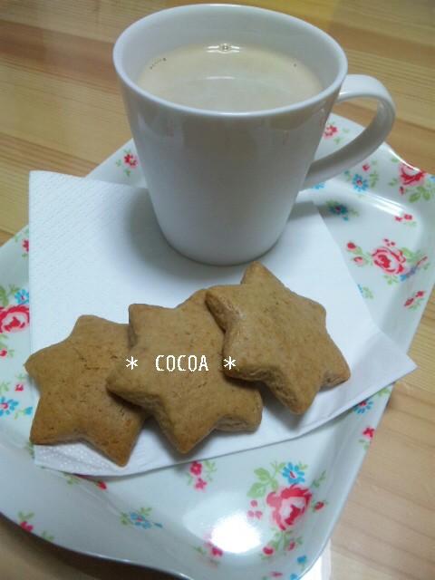 COCOAクッキー