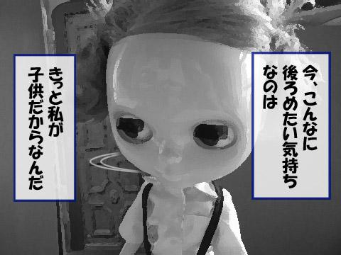 2010091512.jpg