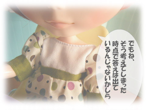 2010111239.jpg