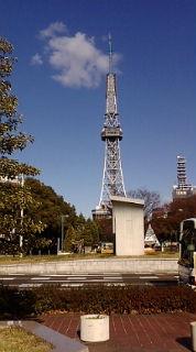 名古屋タワー?