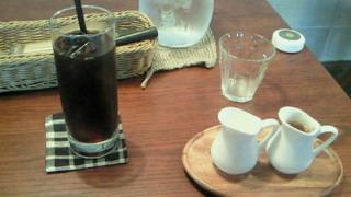 ちょっと高かったカフェのコーヒー