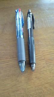 おニューなペン