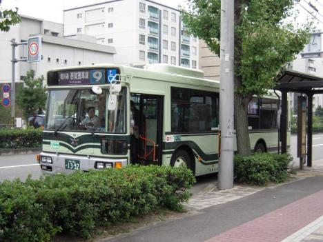 k-bus5.jpg