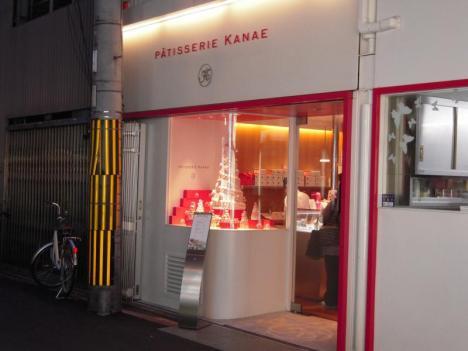 k-kanae.jpg