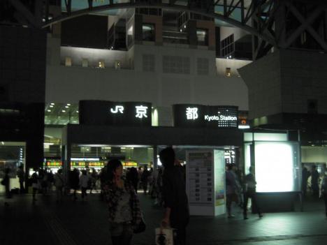 k-kyoto2.jpg