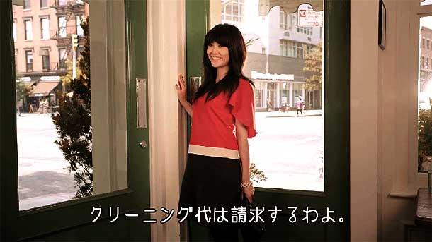 LOUNIE(ルーニィ)テレビCMで「ノルウェイの森」主演女優の菊池凛子さん着用!レトロな切替ワンピース