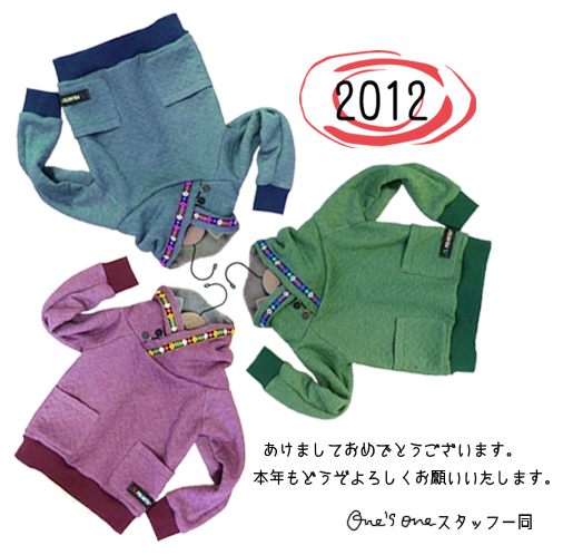 diary201211.jpg