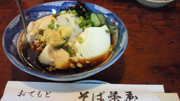 とろりん豆腐