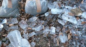 梨木の氷柱 氷柱の残骸