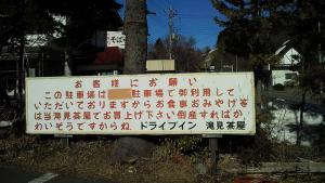日本語おかしいでしょ!?