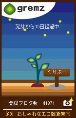 1253243380_00462.jpg