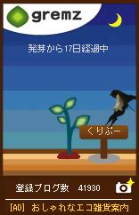1253418688_03566.jpg