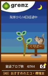 1254972760_08249.jpg