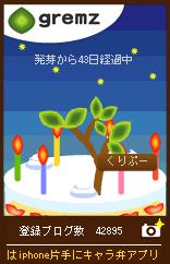 1255687695_01461.jpg