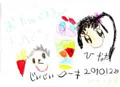 EPSON001.jpg