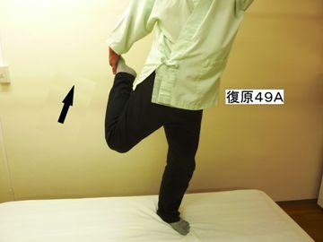 fukugen049axx.jpg