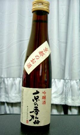 kyounokoubai