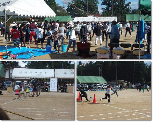 2009・10・11・運動会2