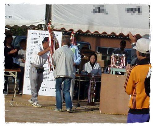2009・10・11・運動会7