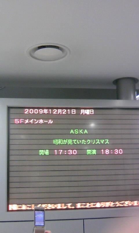 091221_2133~01