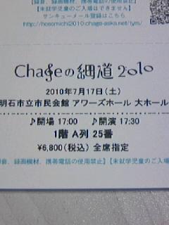 100707_0845~01[1]