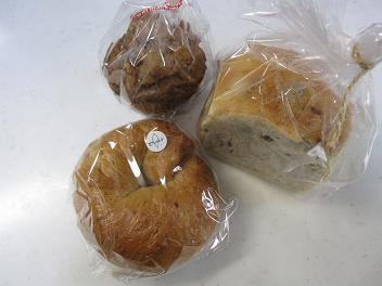 杢キリン パンたち