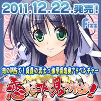 bana_yukina02.jpg