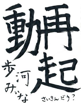 meena_001_20120112172714.jpg