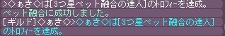 12_20111215032424.jpg