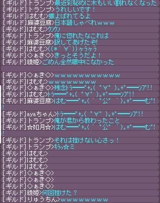 37_20111215043436.jpg