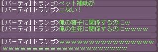38_20111215043436.jpg