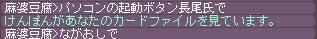 39_20111215043436.jpg