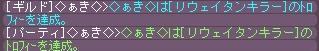 43_20111215044108.jpg