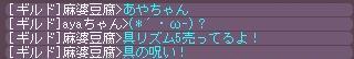 61_20111221140345.jpg