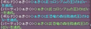6_20111215031358.jpg