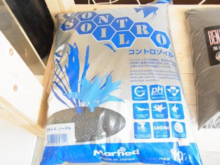 RIMG0005_convert_20110603220338.jpg