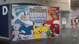 pokemon wcs