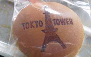 東京タワーどら焼き