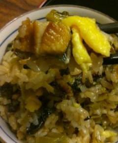 うなぎと高菜と卵の混ぜご飯17