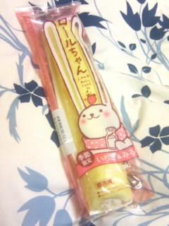 ロールちゃんいちご&ミルク味1