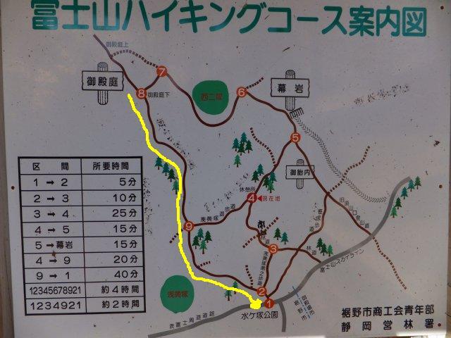 須山口登山歩道 地図③